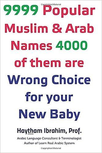 Muslim Name Book