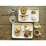 【M'home style】白い食器 お家カフェのランチプレート ホワイトレベル2