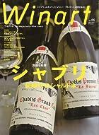 Winart ( ワイナート ) 2010年 05月号 [雑誌]