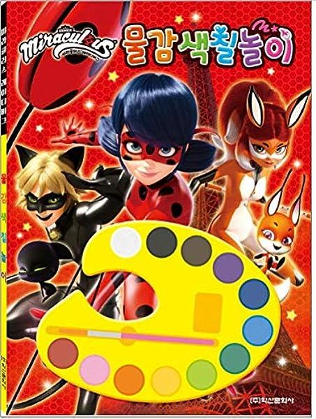Miraculous Ladybug Paints Play Book Fun Rleax Kids Toy Art Hobby DIY  Children + 1 Free Gift Giraffe Bookmark: Sam: 8809255212037: Amazon.com:  Books