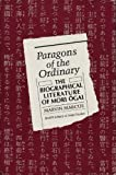Paragons of the Ordinary, Marvin Marcus, 0824814509