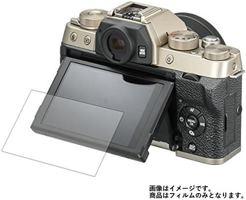 【2枚セット】FUJIFILM X-T100 用【高硬度9Hアンチグレアタイプ】液晶保護フィルム 反射防止!高硬度9Hフィルム