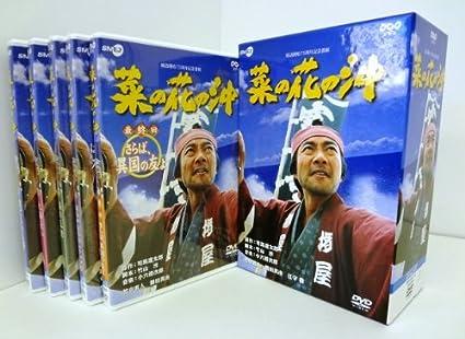 Amazon | 菜の花の沖 DVD-BOX -T...