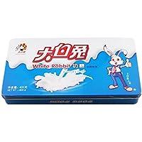 冠生园 大白兔奶糖原味 800g(400g*2)(亚马逊自营商品, 由供应商配送)