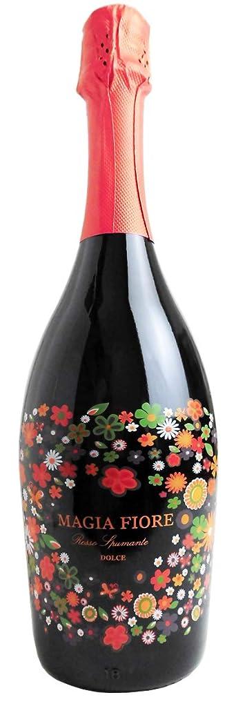 気候の山送る買い物に行くセグラヴューダス ブルート レゼルバ 750ml [スペイン/スパークリングワイン/辛口/ミディアムボディ/1本]