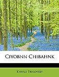 Ciyobnn Chibahnk, Kyrylo Trylovsky, 114063755X