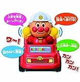 Anpanman talking fire truck (japan import) by Agatsuma