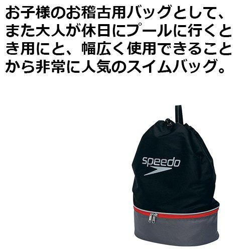 Speedo(スピード) プールバッグ スイムバッグ SD95B04