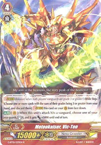 Cardfight!! Vanguard TCG - Meteokaiser