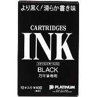 Platinum Ink Cartridges (Black) (SPSQ-400-1)