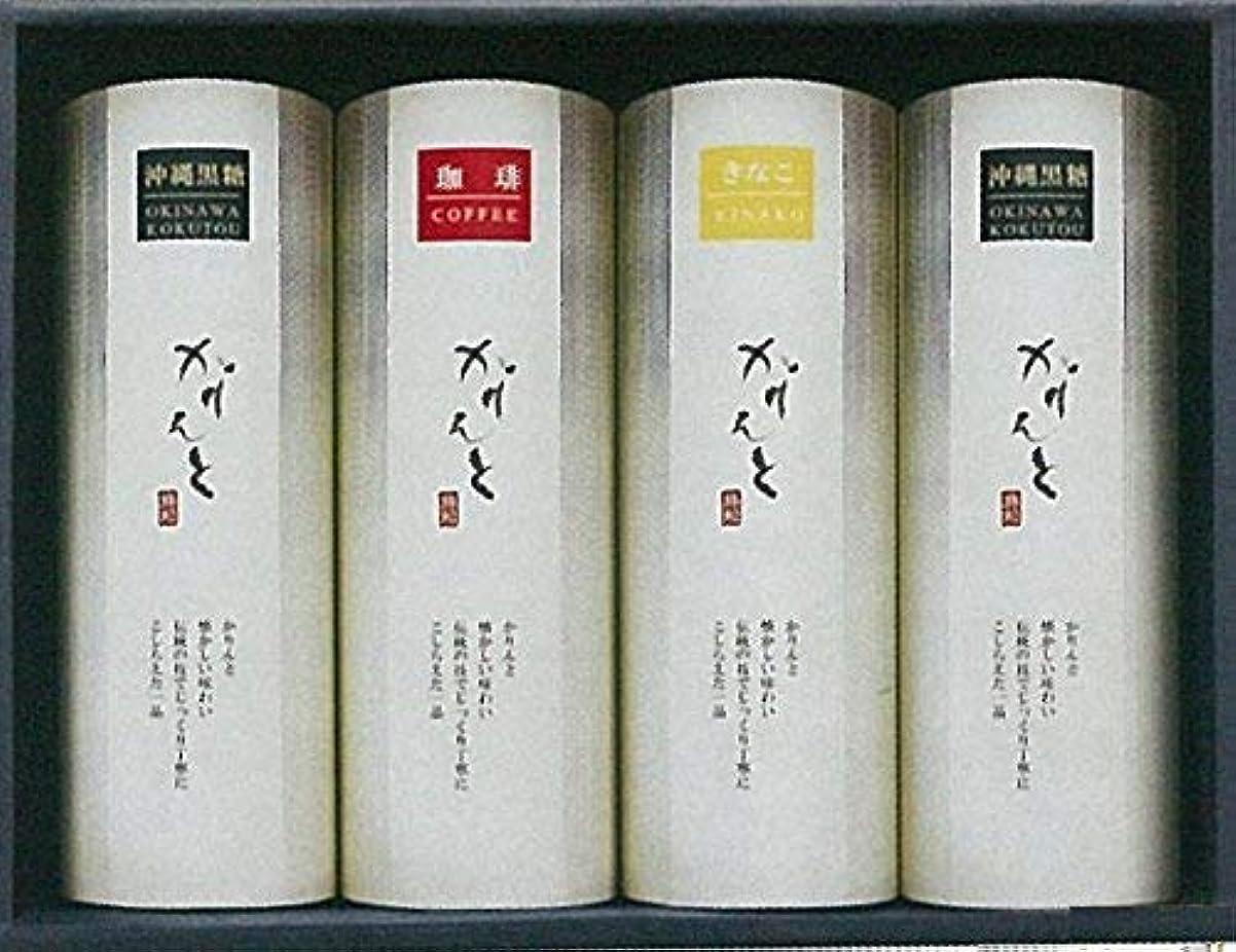 マラウイ大破ダイバー国産の黄金千貫使用!!希少糖入り芋けんぴ600g(150g×4袋)/ゆうメール便