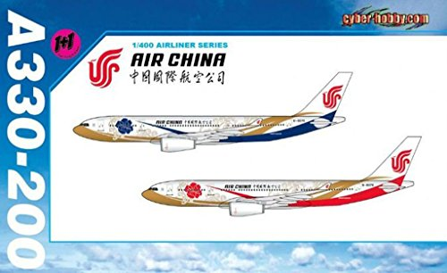 cyber-hobby-1400-air-china-a330-200-twin-pack-plastic-model-kit-2210