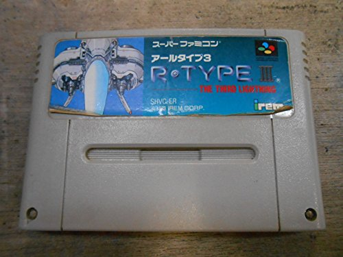 R Type III Third Lightning Famicom Japanese