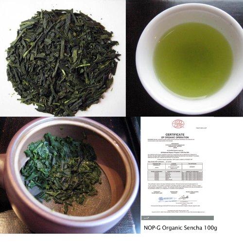 Organic Japanese Sencha loose green