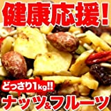 Health cheer nuts and dried fruit oodles 1kg