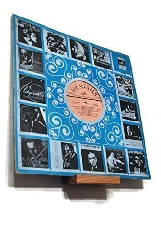 Amazon Com Vinyl Record Shelf Vinyl Record Wall Mount
