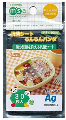 japanese-lunch-bento-box-food-antibacterial-sheet