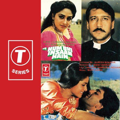 Tera Yaar Bathere Na Mp3 Song Dounlod: Amazon.com: Hum Bhi Insaan Hain: Bappi Lahiri: MP3 Downloads