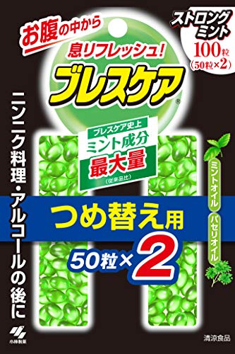 [구강청결제 브레스 케어(Breath care)] 입냄새 제거 삼키는 식청량 캡슐 리필용 스트롱 민트 100알(50알×2개)