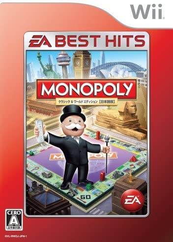 Monopoly Here & Now: The World Edition (Best Version) [Japan Import] [並行輸入品]