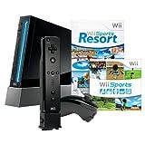 Wii Console (Black) Bundle W/Sports Resort