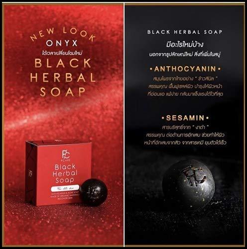 12 BOXES OF BLACK HERBAL SOAP BY PCARE SKINCARE BRIGHTENING WHITENING AURA SKIN REDUCE ACNE DARK SPOT REJUVENATE SKIN[GET FREE TOMATO FACIAL MASK] by BLACK HERBAL SOAP (Image #2)