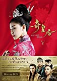 TV Series - Empress Ki Blu-Ray Box V (7BDS) [Japan BD] VPXU-75940
