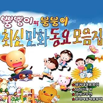 Science Ninja Team Gatchaman (독수리 5형제) by Artist ...