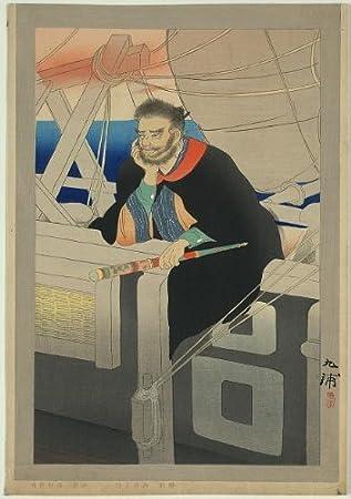 Kezori Kuemon at Sea Fine Art Reproduction Japanese Art Print