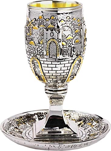 (Silver Plated KIDDUSH CUP with Matching Tray Jewish Shabbat Set Jerusalem Of Gold Israel Judaica Gift)