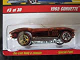1965 Corvette(rare Variant) (Spectraflame Copper with Rear Gold Colored Redlines) 2005 Hot Wheels Classics Series 2 #3