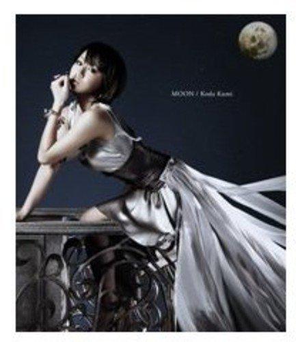CD : Miyu Arimura - Moon (CD)
