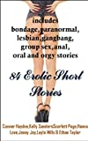 img - for 84 Erotic Short Stories book / textbook / text book