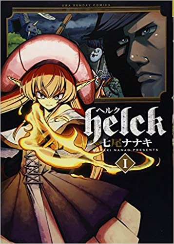 """helck"