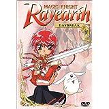 Magic Knight Rayearth - Daybreak by Dorothy Elias-Fahn