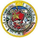 妖怪メダルトレジャー02/ラストブシニャン【レジェンド】【ホロ】