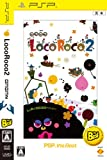 LocoRoco 2 (PSP the Best) [Japan Import]