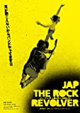 Japanese Movie - Jap The Rock Revolver [Japan DVD] TOBA-130