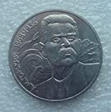 1988 RU 1 ruble. 120 years since the birth of the Soviet writer Maxim Gorky USSR Soviet Union Russian Coin 31mm About Uncirculated Detials
