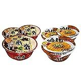 [Value Pack] IPPUDO & NAKIRYU Japan Famous Ramen Shop's Instant Noodle 3by3 Set 一風堂 & 鳴龍