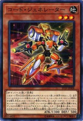 Yu-Gi-Oh / Code Generator (N-Parallel) / Starter Deck 2019 (ST19-JP008) / A Japanese Single Individual Card