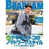 BRABHAM 2010年7月号 小さい表紙画像