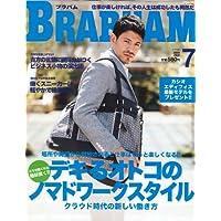 BRABHAM 表紙画像