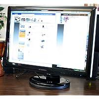 Heavy Duty Swivel for Flat Panel Monitors and Big Screen TV's - computer monitor
