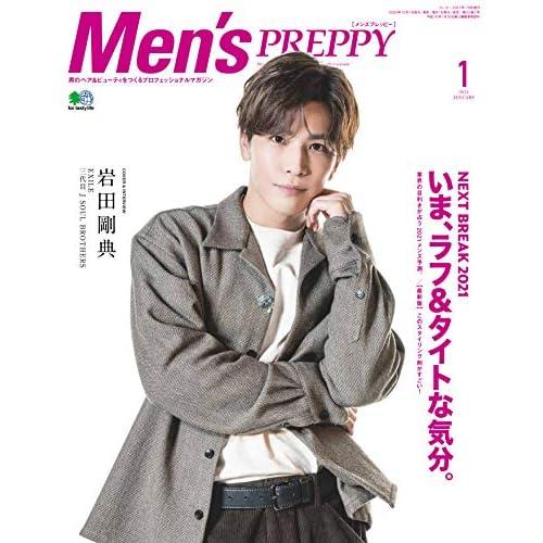 Men's PREPPY 2021年 1月号 表紙画像