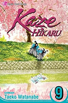 Kaze Hikaru, Vol. 9 by [Watanabe, Taeko]