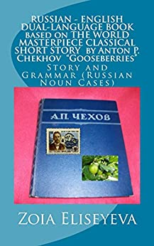 RUSSIAN - ENGLISH DUAL-LANGUAGE BOOK based on THE WORLD MASTERPIECE CLASSICAL SHORT STORY by Anton P. Chekhov