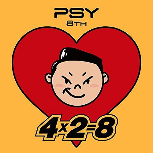4X2 = 8 (Vol 8)