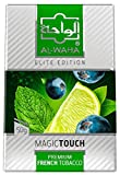 Al Waha Elite Edition Shisha Molasses Premium Flavors 100g for Hookah (Magic Touch)