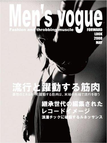 Men S Vogue-Fashion & Throbbin [Alemania] [DVD]: Amazon.es: Goatbed: Cine y Series TV